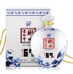 衡水老白干 67度 1.6L 老白干香型 单瓶装白酒(无手提袋)