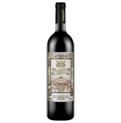 【同价618】张裕红酒 玫瑰红甜葡萄酒 女士红酒 甜葡萄酒 甜酒 单支装