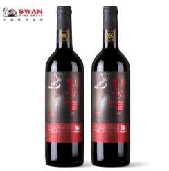 澳大利亚西拉干红葡萄酒 送典藏彩书