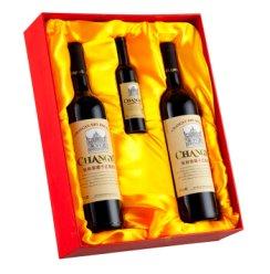 张裕96窖藏干红葡萄酒双支礼盒 红酒 750毫升*2