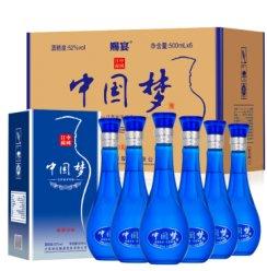 《【京东】洋河镇 赐宴 中国梦 海蓝天成 52度500ml*6瓶 99元(需用券)》