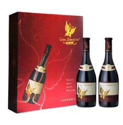 西班牙原产红酒 金蝴蝶干红礼盒750ml*2