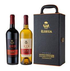 李华葡萄酒赤霞珠干红贵人香干白双支红酒礼盒装西农美酒杨凌特产