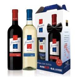 意大利进口红酒 弗莱斯凯罗葡萄酒 750ml*2瓶(1红+1白) 双支礼盒装