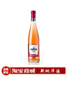 德国蓝仙姑粉红甜红葡萄酒