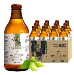 《【京东】青岛摆谱精酿原浆啤酒 296ml*12瓶 79元(双重优惠)》