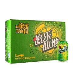 《【京东自营】怡乐仙地(Jolly Shandy)柠檬味啤酒330ml*24听 95元(双重优惠)》