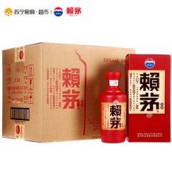 《【苏宁自营】茅台 赖茅 端曲 53度 500ml*6瓶 749元(双重优惠)》
