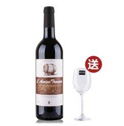红酒客  法国原装进口 老木桶 干红葡萄酒 750ml