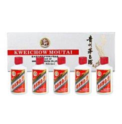 贵州茅台酒53度50ml小酒版酱香型白酒 5瓶盒装白色条