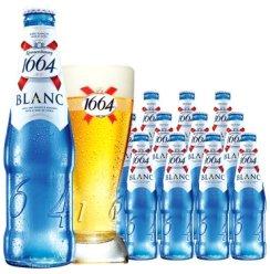 1664白啤酒  克伦堡凯旋原装进口330ml瓶装 1664白330ml*24瓶整箱装【丹麦版】