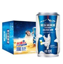 《【京东自营】哈尔滨 冰纯白啤酒 330ml*24听 plus53.4元(需用券)》