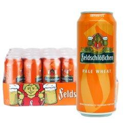 中粮 德国原装进口 费尔德堡小麦白啤酒 500ml*24听 整箱装 Feldschloesschen