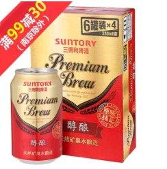 SUNTORY/三得利啤酒 醇酿拉罐330ml*24罐/箱 整箱