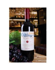 意大利安东尼世家圣克里斯蒂娜半干红葡萄酒