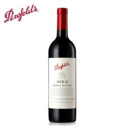 澳大利亚进口红酒 奔富酒园BIN2红葡萄酒(又名:PenfoldsBIN2设拉子马泰罗红葡萄酒)750ml