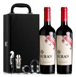 智利原瓶原装进口红酒 莎岚赤霞珠干红葡萄酒双支装礼盒750ml*2