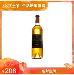 【直营】法国芝路庄园进口波尔多贵腐甜酒女士白葡萄酒红酒375ml