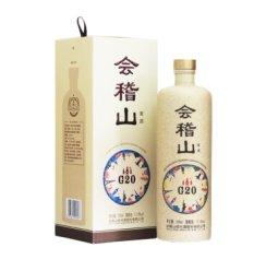 会稽山绍兴黄酒新款G20指定产品半干型花雕酒500ml谢师恩赠礼 单瓶
