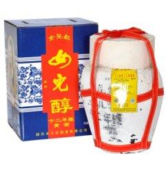 女儿红绍兴黄酒十二年陈坛装手工冬酿藏酒花雕酒5kg