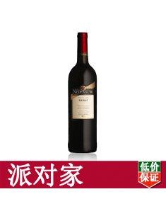 南非尼德堡酒师特酿设拉子干红葡萄酒