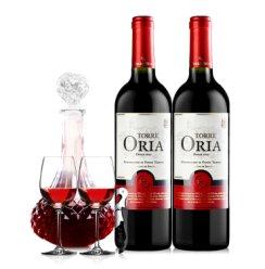西班牙进口红酒  玛丽亚海之情  欧瑞安红标干红葡萄酒双支套装750ml*2瓶 双支装