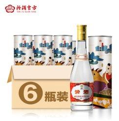 《【苏宁自营】黄盖玻汾 53度 475ml 35.67元(双重优惠)》