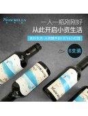 蔓奇拉葡萄酒甜型紅酒小瓶187ml迷你干紅葡萄酒整箱裝送禮派對女
