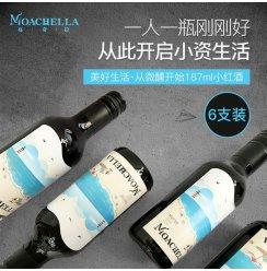 蔓奇拉葡萄酒红酒小瓶迷你干红葡萄酒整箱送礼派对女