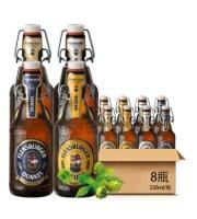德国FlensBurger/弗林博格(弗伦斯堡)小麦/比尔森/黑啤/金啤酒组合装【330ml瓶装】 330ml*8