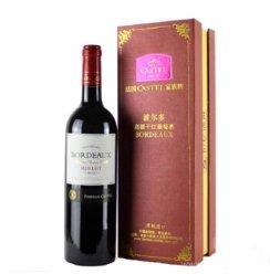 法国原瓶进口CASTEL家族牌波尔多高级干红葡萄酒750mL
