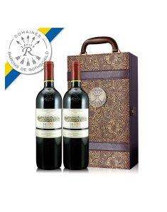 智利拉菲巴斯克十世干红葡萄酒