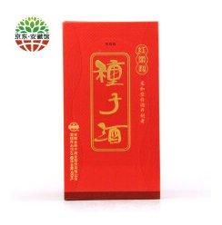 【安徽馆】种子  徽酒 低度酒 浓香型白酒 红柔和40.8度瓶装460ml