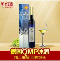也买酒 德国进口施密特世家冰酒500ML 甜酒 葡萄酒 单支装