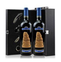 智利红酒 原瓶进口 云端葡园幸福港系列美乐干红葡萄酒750ml*2礼盒装 红酒