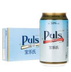《【京东自营】宝乐氏 经典小麦啤酒330ml*24听 37.2(双重优惠)》
