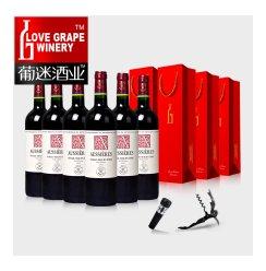 【Lafite/拉菲】拉菲西慕干红葡萄酒 6支装 法国进口拉菲红酒正品