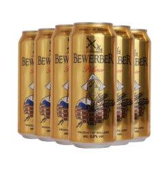 荷兰原装进口贝维尔黄啤酒500ml装 贝维尔500ml*6瓶装