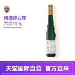 【直营】德国大主教雷司令逐粒贵腐精选甜白葡萄酒
