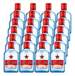 【酒厂直营】北京红星二锅头53度蓝瓶八年陈酿150ml 24瓶装清香型白酒