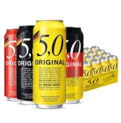 【买2送杯】德国啤酒 原装进口啤酒 奥丁格旗下5.0 ORIGINAL 小麦啤酒 黑啤 窖藏 皮尔森 四口味混搭装500ml*24听整箱装