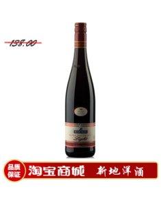 德国蓝仙姑无醇半甜红葡萄酒