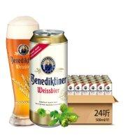 德国啤酒 Benediktiner/百帝王小麦啤酒  原装进口啤酒 传统酿造工艺【500ml听装】 500ml*24