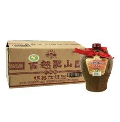 【下单减30】古越龙山 绍兴黄酒 三年陈 加饭酒 1.5L*6坛整箱装 半干型黄酒