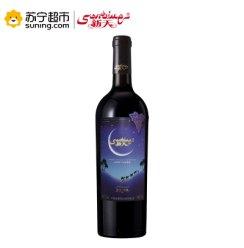 新天(SUNTIME)红酒新疆产区星光特酿赤霞珠干红葡萄酒750ml单支