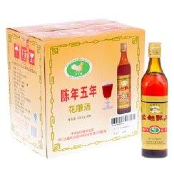 剑南春 剑南老窖2006 送礼佳品 52度 纯粮白酒500ml单瓶装 口感浓香型 粮食酿造