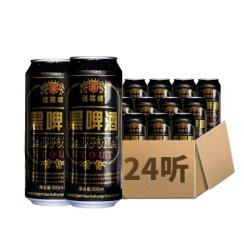 萨罗娜(saluona) 小麦黑啤酒 500ml*24听