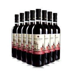 意大利原瓶进口红酒 康迪干红葡萄酒750ml 8支装