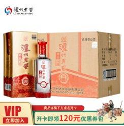 泸州老窖 D6精品头曲 浓香型 52度 500ml*6瓶 整箱装白酒(含3只礼品袋)