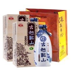 绍兴黄酒 古越龙山十年花雕酒 10年半干型糯米酒 500ml 木盒两盒装送提袋